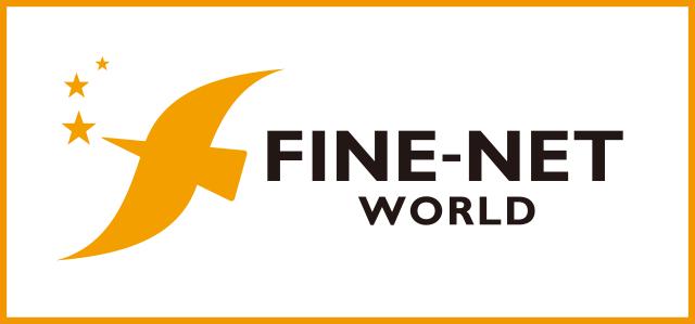 ファインネットワールドリンクバナー